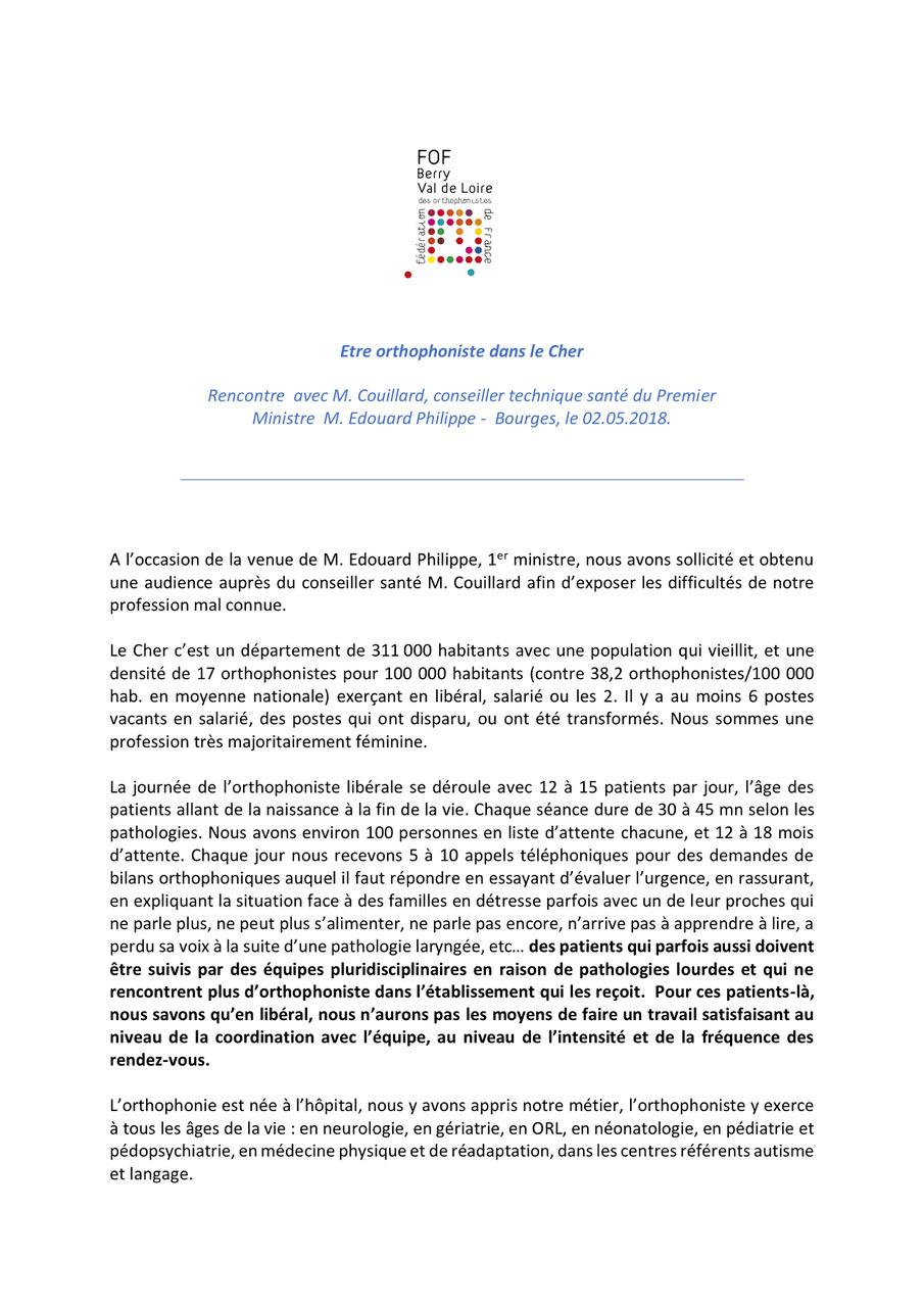 Orthophonistes du Cher reçues par le conseiller santé du 1er ministre-1.jpeg